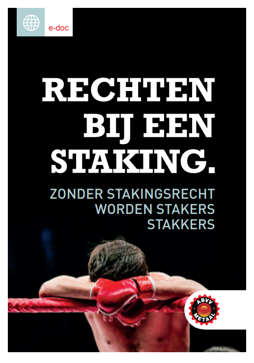 e bookstaking